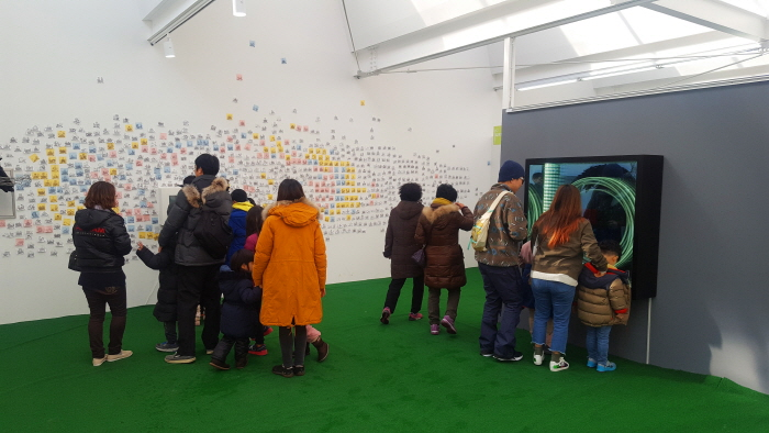 All together, 다 함께 展  사진2
