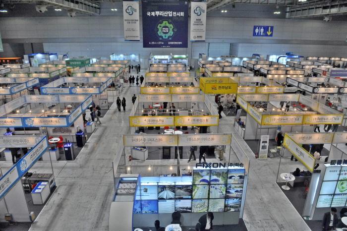 국제뿌리산업전시회 2019