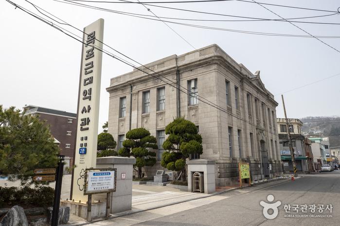 木浦近代歴史館2館(목포근대역사관 2관)