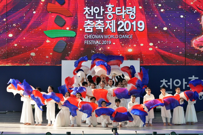 천안흥타령춤축제 [Cheonan World Dance Festival] 2020