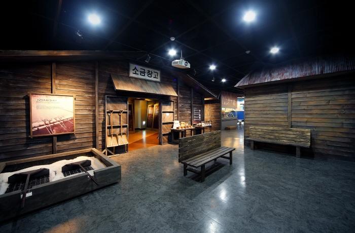 소래역사관