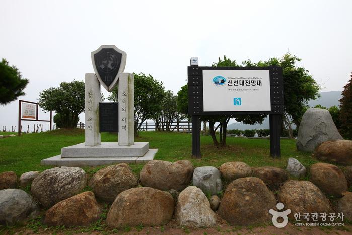 神仙台展望台(신선대 전망대)