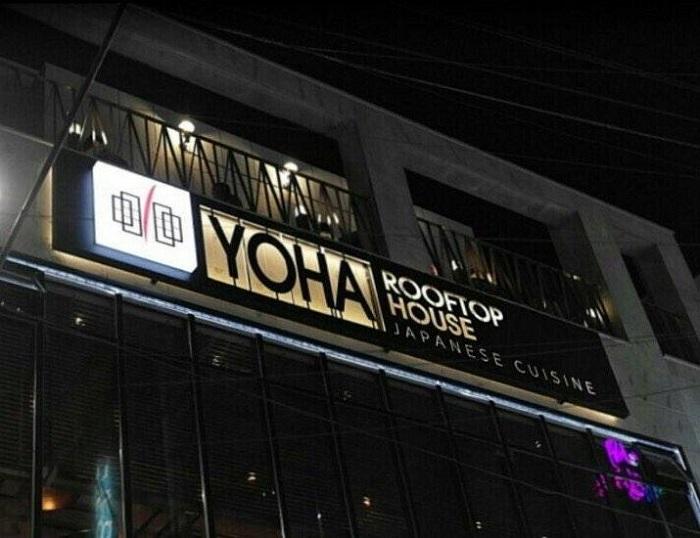 YOHA ROOFTOP HOUSE(요하루프탑하우스)