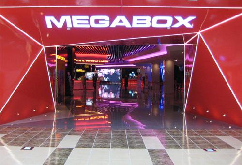 Megabox Dongdaemun (메가박스 동대문)