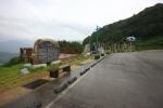 오도재와 지리산조망공원
