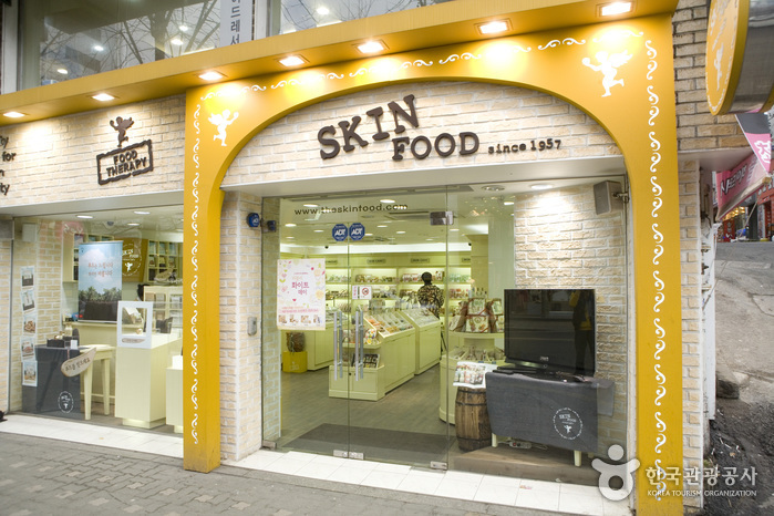 Skin Food - Sinchon Branch (스킨푸드 (신촌점))