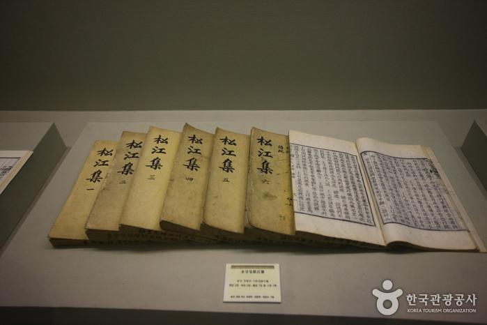 Musée Littéraire Gasa Munhak (한국가사문학관)