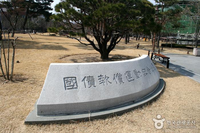 Мемориальный парк движения за погашение государственного долга (국채보상운동기념공원) (старое название Парк единомышленников)17