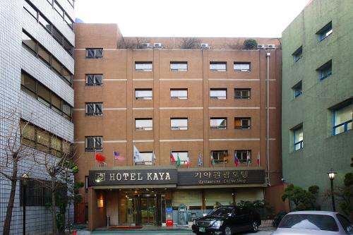 ベニキア伽倻観光ホテル(베니키아 가야관광호텔)