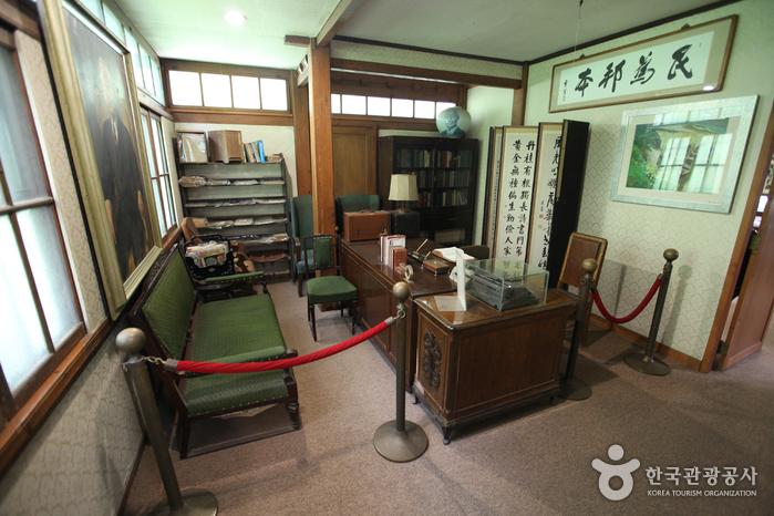 Residenz des ehem. Präsidenten Rhee Syng-manIhwajang (이화장)