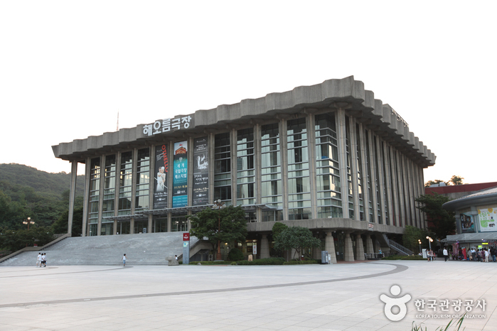 photo about National Theater of Korea