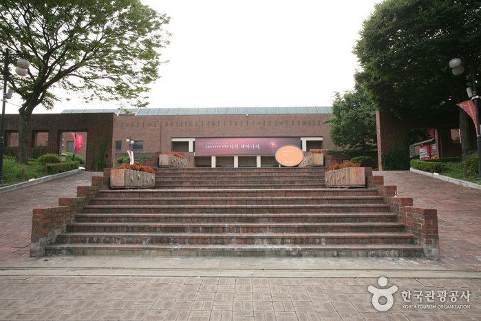 Daegu National Museum ()