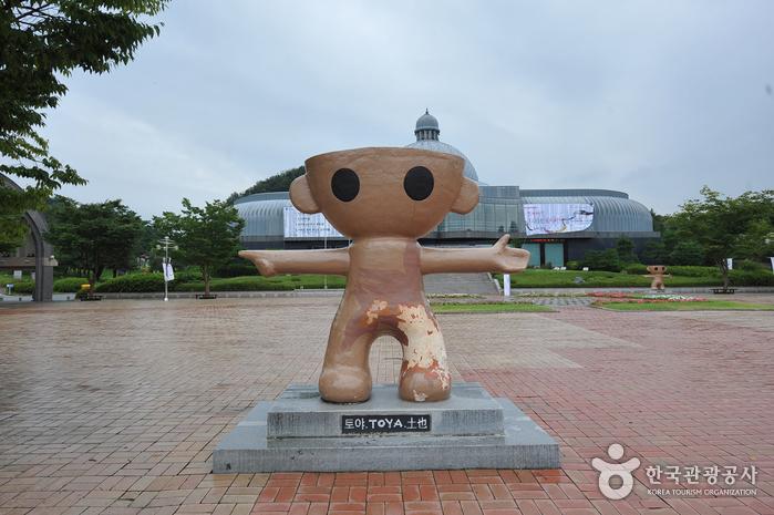 Музей керамики Кёнги (경기도자박물관)13