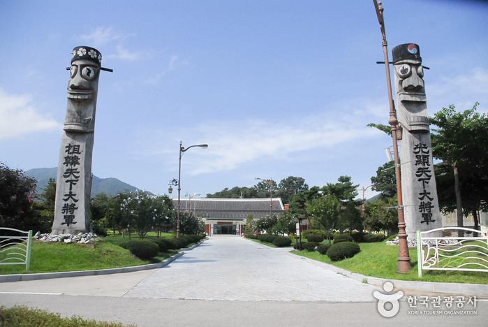 윤봉길의사기념관 사진1