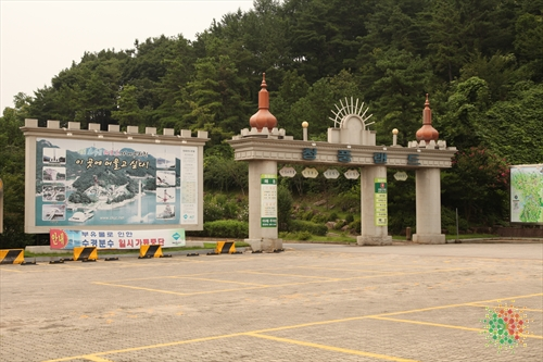 Closed: Cheongpung Land (청풍랜드)