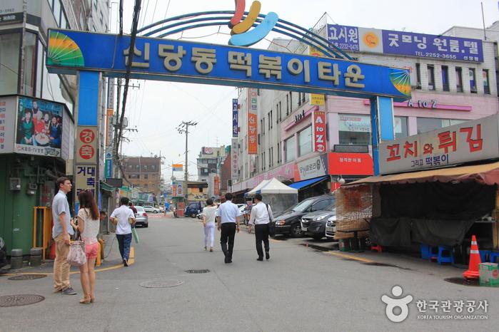Sindang-dong Tteokbokki Town (신당동떡볶이골목)