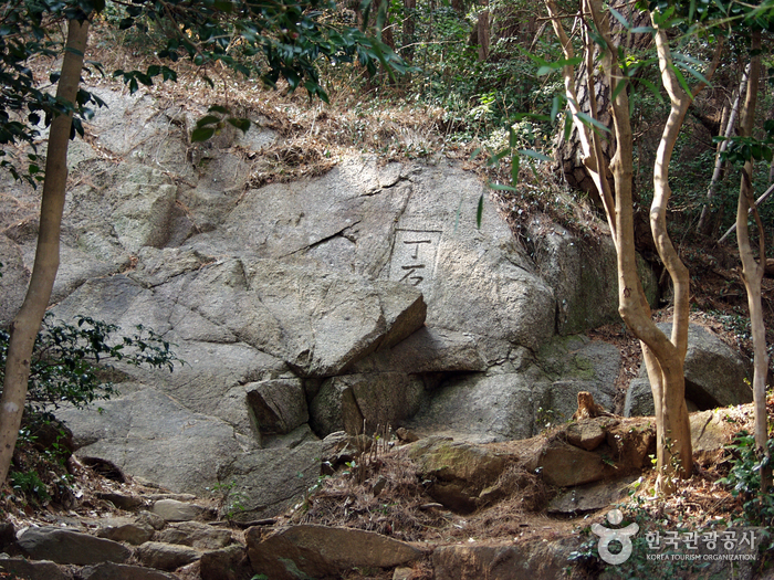 Dasan Chodang (Dasan Jeong Yak-yong Historical Site) (다산초당(다산 정약용 유적지))