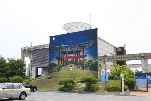 Dong Gang International Photo Festival (동강국제사진제)
