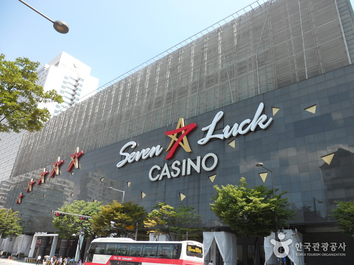 SEVEN LUCK CASINO - Gangnam COEX Branch (세븐럭카지노(강남코엑스점))