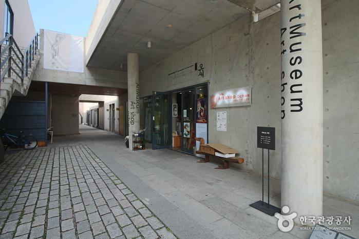 Художественный музей Сома (소마미술관)4