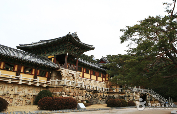 Bulguksa Temple [UNE...