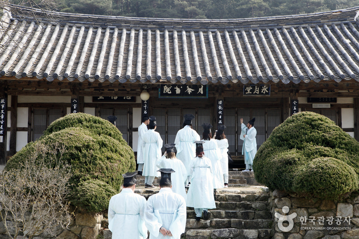 Konfuzianische Akademie Wolbongseowon (월봉서원)
