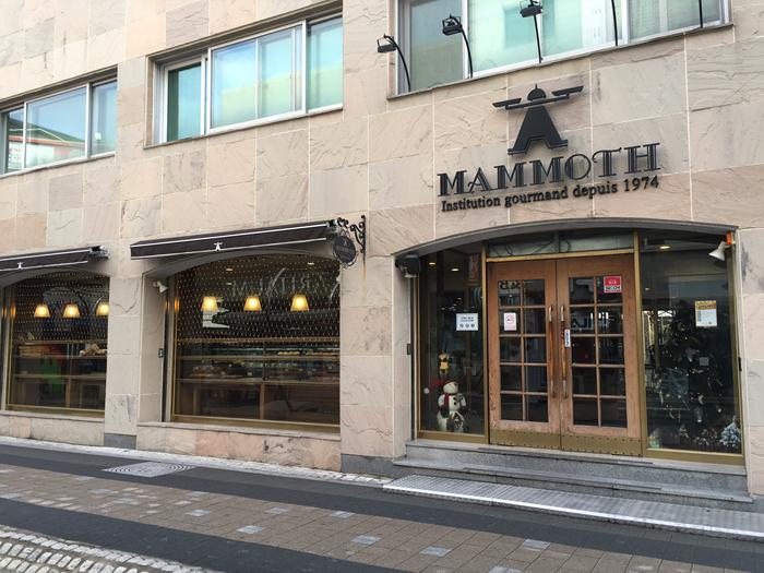 Mammoth Bakery (맘모스제과)