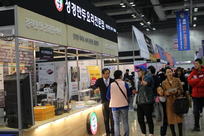 매경 창업&프랜차이즈 쇼 2018