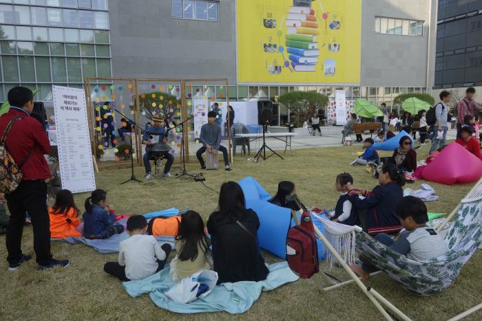 마포동네책축제 마포愛書(애서) 평화로 물들다 2018