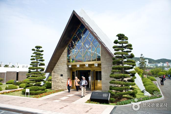 UN Memorial Cemetery in Korea (재한유엔기념공원)