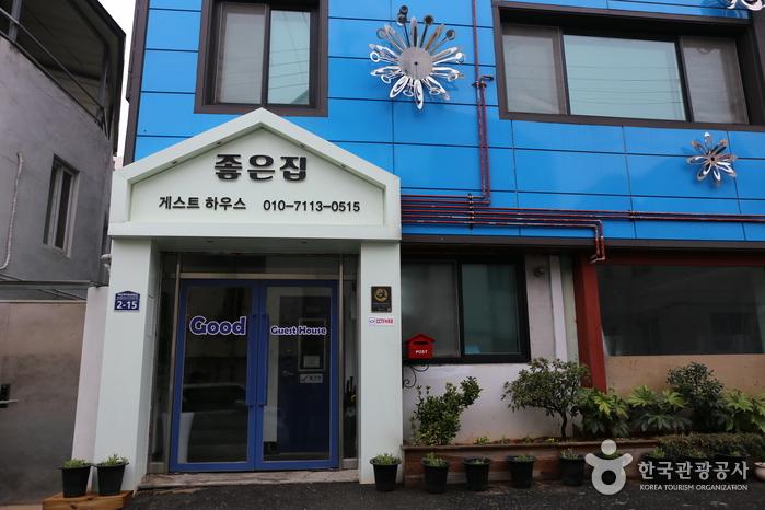 チョウンジップ(良い家)ゲストハウス[韓国観光品質認証] (좋은집 게스트하우스 [한국관광 품질인증/Korea Quality])