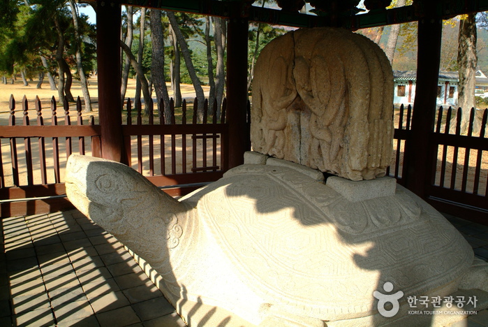 Royal Tomb of King Muyeol-  Stele for King Taejong Muyeol (경주 무열왕릉 - 태종무열왕릉비)