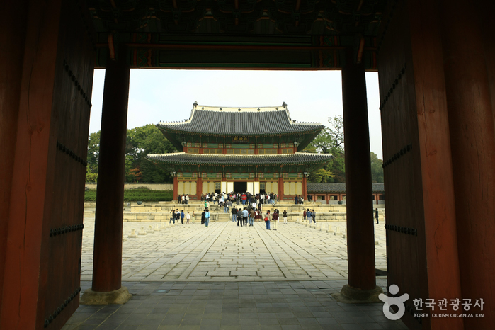 Changdeokgung Palace...