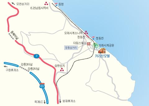 カリブモーテル[韓国観光品質認証] (카리브 모텔[한국관광품질인증/Korea Quality]])