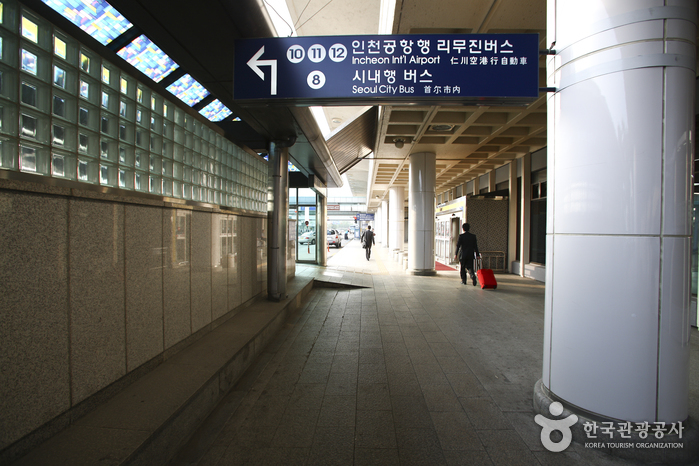 Trash: Gimpo International Airport (김포공항)