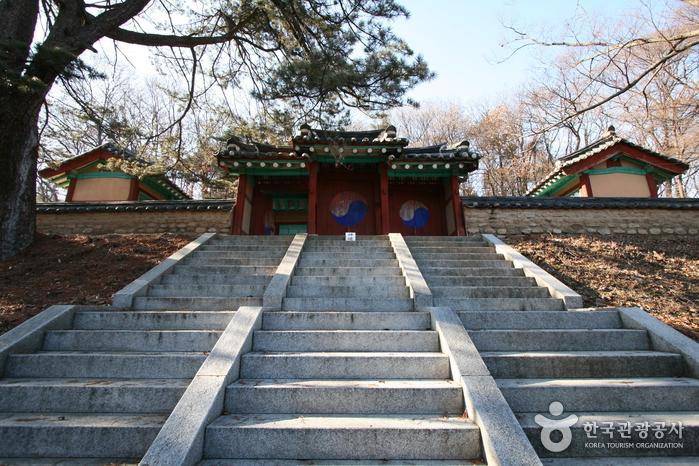 高陽郷校(고양향교)