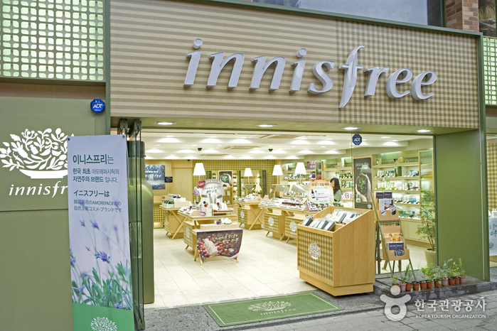 Innisfree - Ewha Womans University Branch (이니스프리 - 이대점)