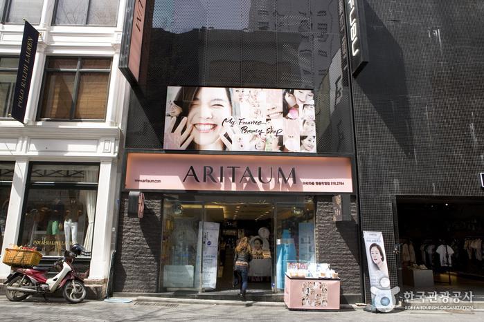 ARITAUM(明洞中央直営店)(아리따움(명동중앙직영점))