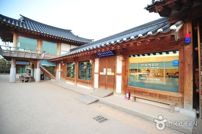 Gayawon, Gimhae Hano...