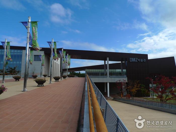 DMZ Museum (DMZ 박물관)