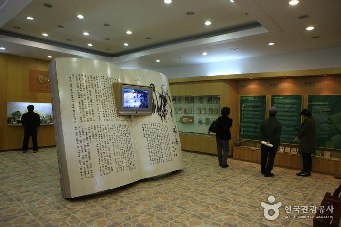 Kim Yu-jeong Literaturdorf (김유정 문학촌)