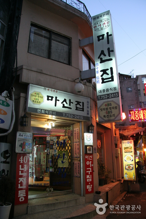 Masan Place2