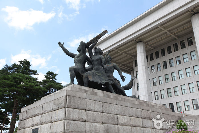 The National Assembly Building (국회의사당)