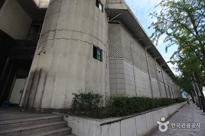 Nationales Wissenschaftszentrum Seoul (국립서울과학관)