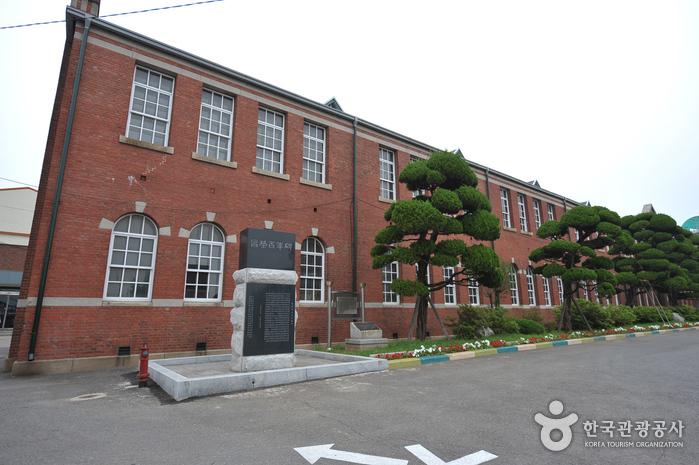 창영초등학교(구)교사