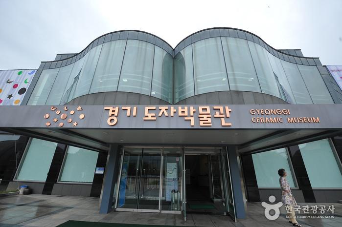 Gyeonggi Ceramic Museum (경기도자박물관)