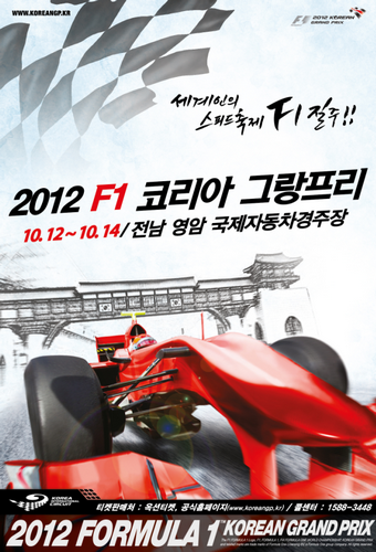 Formula One Korean G...