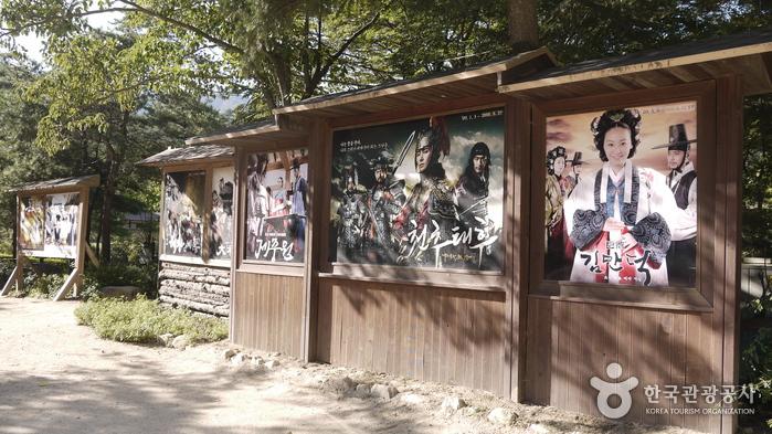 Mungyeongsaejae KBS Drama Studio (문경새재 KBS촬영장)