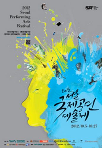 Seoul Performing Art...