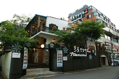 Pro Ganjang Gejang - Samseong Branch (프로간장게장 - 삼성점)